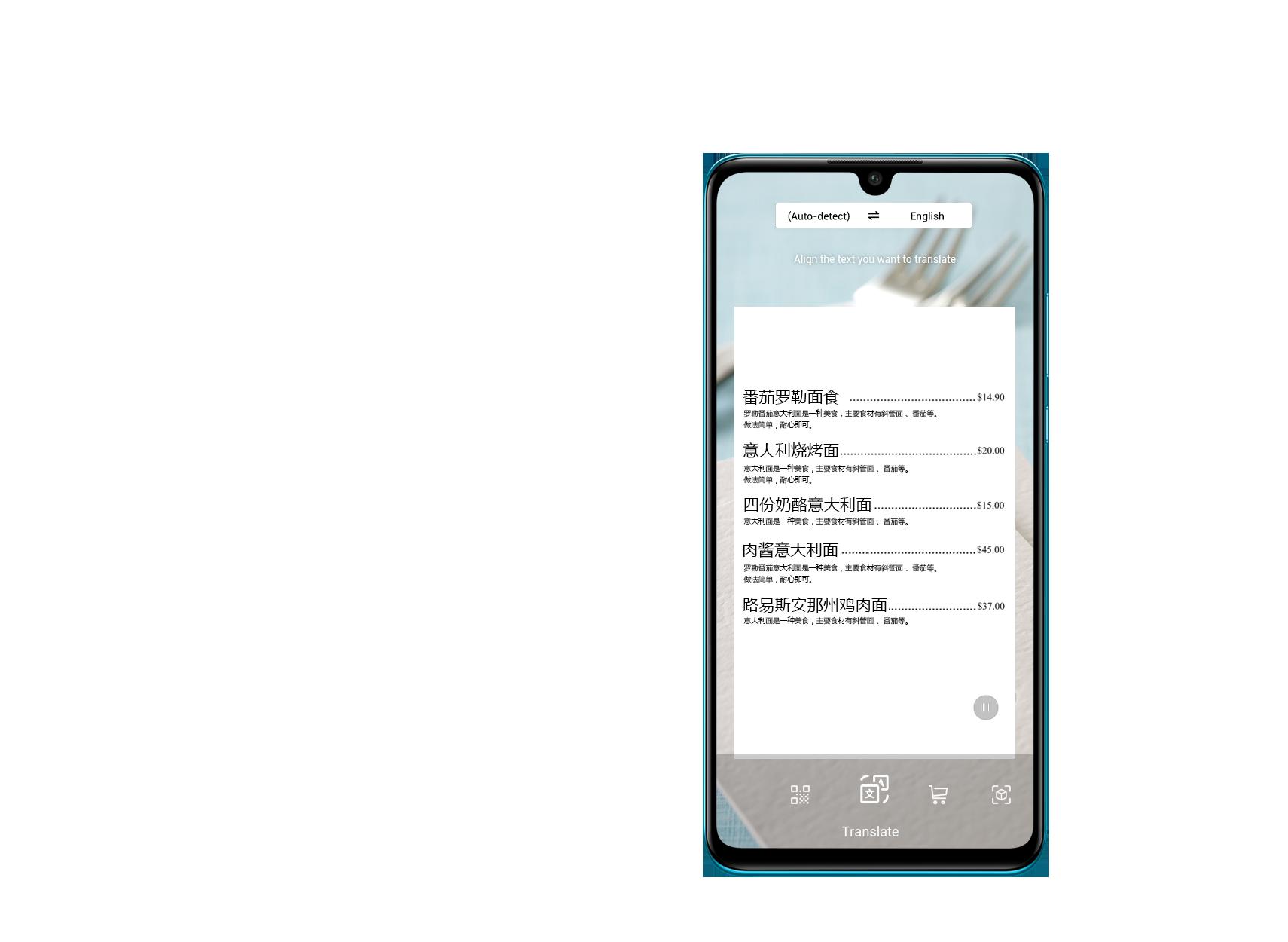 Huawei P30 lite HiVision
