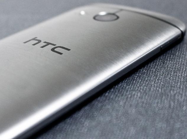 HTC One mini 2 premium design