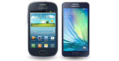 Samsung Galaxy budget Offers
