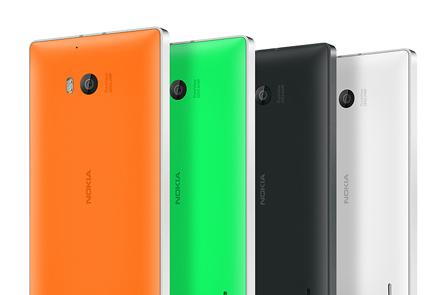 Bright Nokia Lumia phone designs