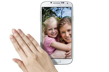 Air Gesture - Samsung Features