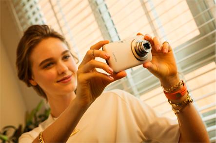 Optical Zoom on Samsung camera