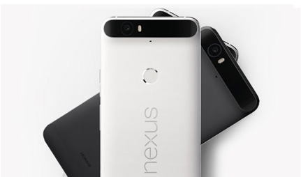 huawei nexus power