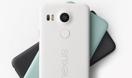 Nexus Design