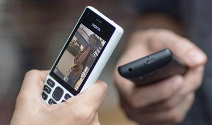 Nokia 105 durability