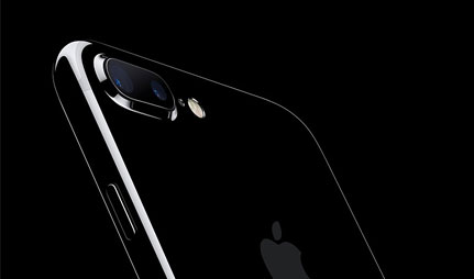 Apple iPhone 7 A10 Fusion Chip