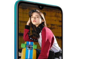 Huawei Y7 2019 Camera