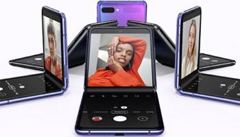 Samsung Galaxy Z Flip Features